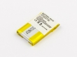 Battery for Apple iPod shuffle, Li-Polymer, 3,7V, 350mAh, 1,3Wh