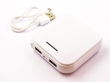 Powerbank, Li-ion, 7800mAh, 28,9Wh, white ABS and PC housing, 4 LED