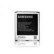 Original Battery Samsung B600BE 2600mAh (i9500 Galaxy S4)