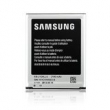 Original Battery Samsung EB-L1G6LLU 2100mAh (i9300 Galaxy S3)
